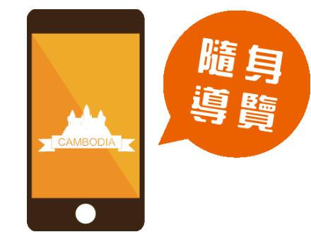 客服 WeChat 帳號:StopAsia
